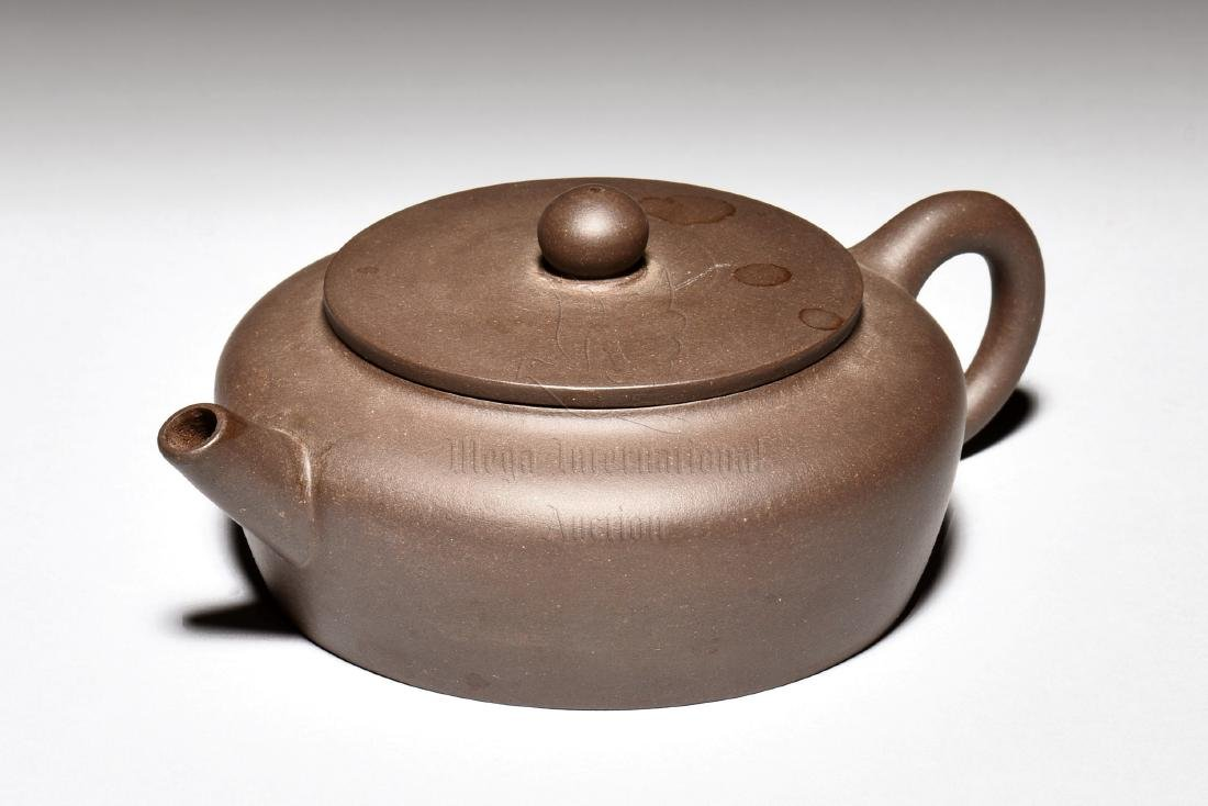 YIXING ZISHA COMPRESSED TEAPOT