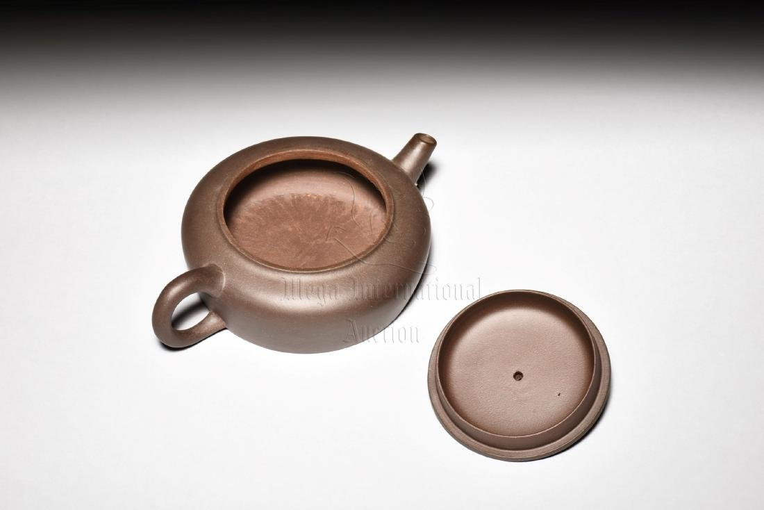 YIXING ZISHA COMPRESSED TEAPOT - 2