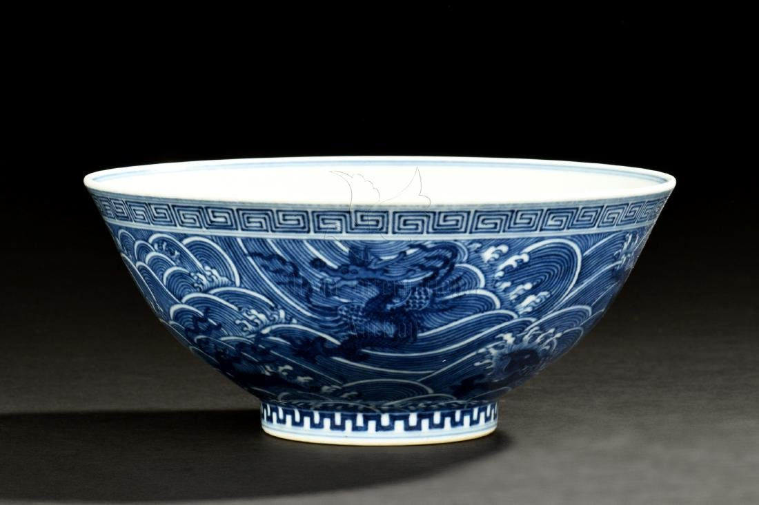 BLUE AND WHITE 'DRAGONS' BOWL