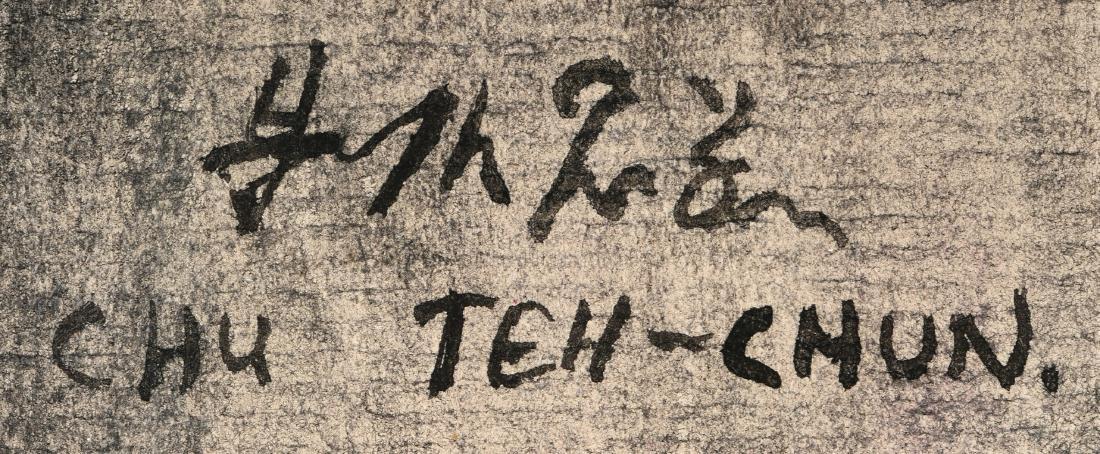 CHU TEH-CHUN: FRAMED ABSTRACT PAINTING - 4