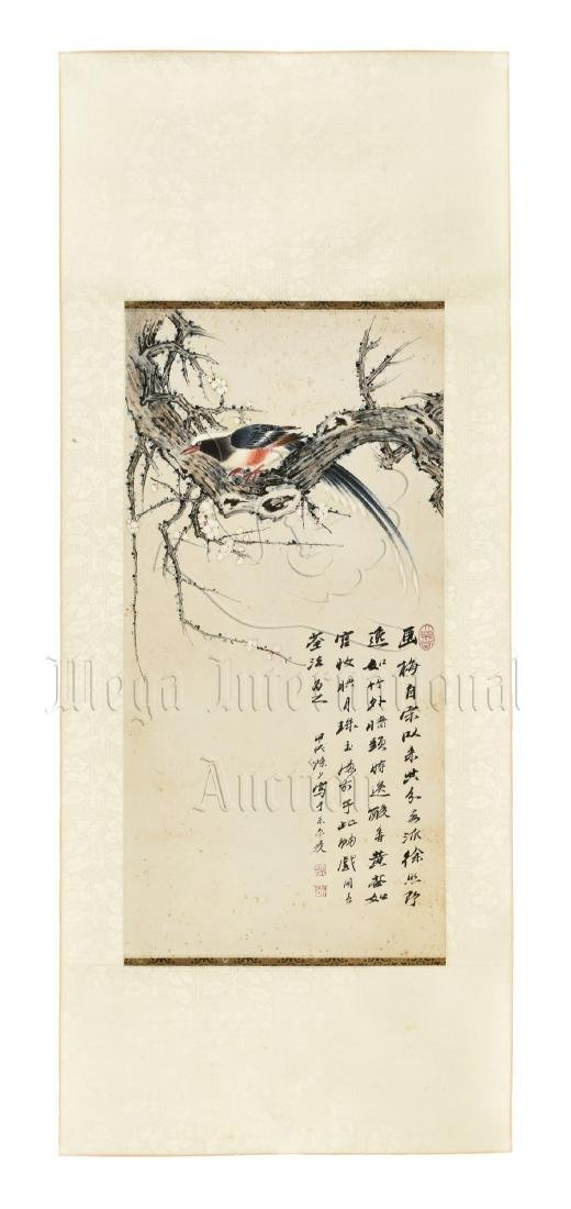 ZHANG DAQIAN: INK AND COLOR ON PAPER PAINTING 'FLOWERS