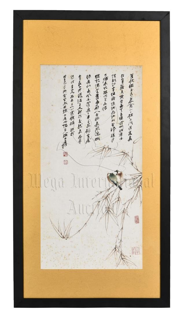 ZHANG DAQIAN: FRAMED INK AND COLOR ON PAPER PAINTING