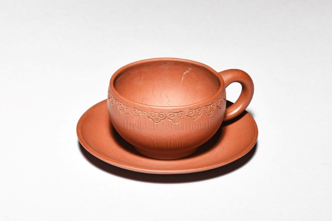 GU JINZHOU: SET OF FIVE ZISHA TEAPOT AND TEA CUPS - 6