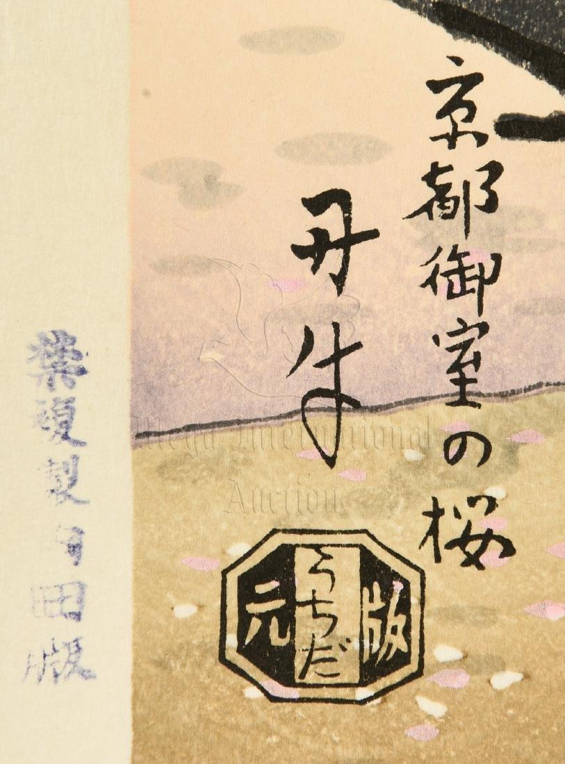JAPANESE PRINT 'KYOTO' - 2