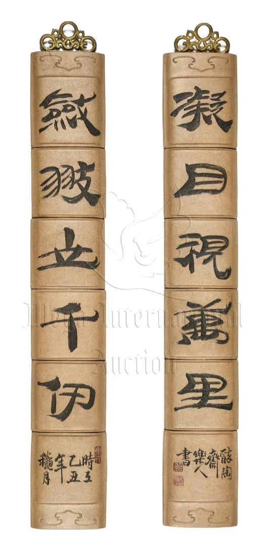 PAIR OF YIXING ZISHA RHYTHM COUPLET HANGING PLAQUES AND - 3