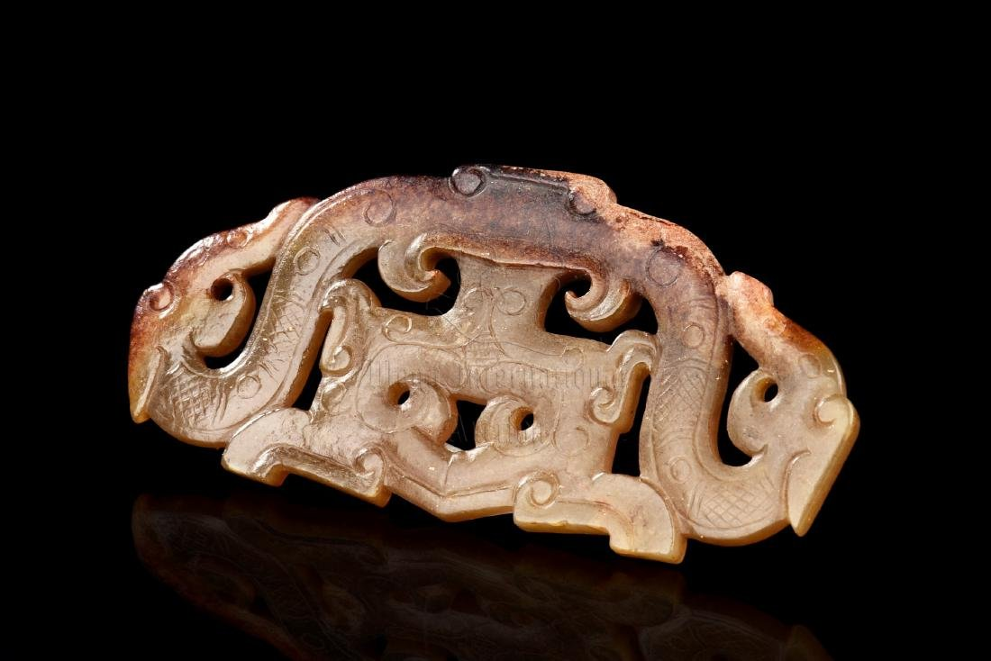 JADE CARVED 'DRAGON' PENDANT