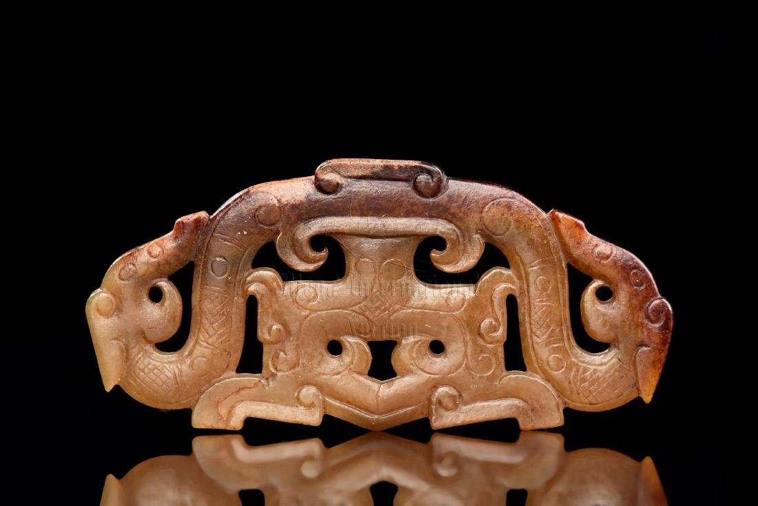 JADE CARVED 'DRAGON' PENDANT - 3