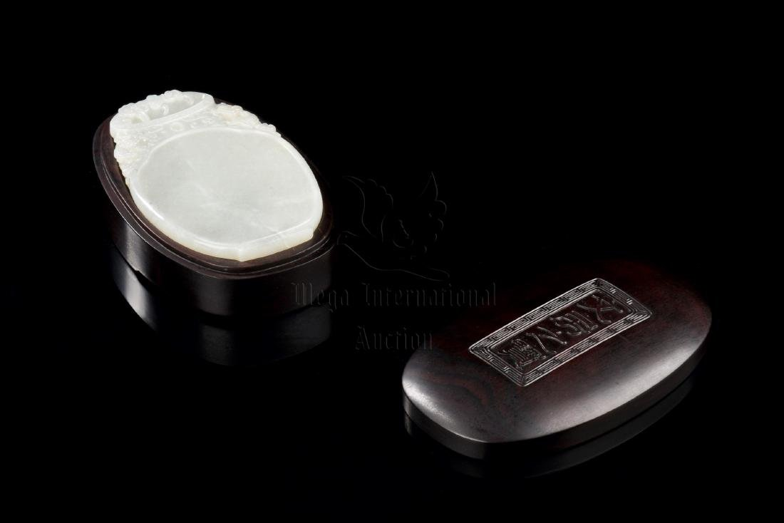WHITE JADE CARVED INK STONE WITH WOOD COVER