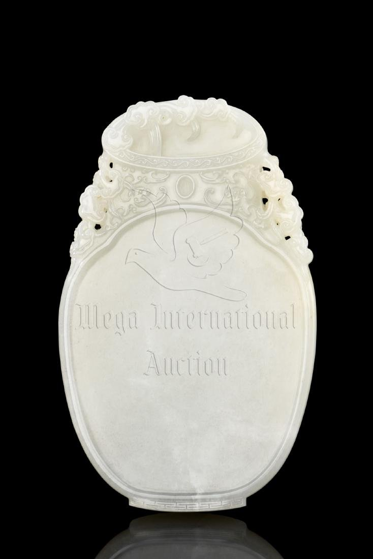 WHITE JADE CARVED INK STONE WITH WOOD COVER - 4