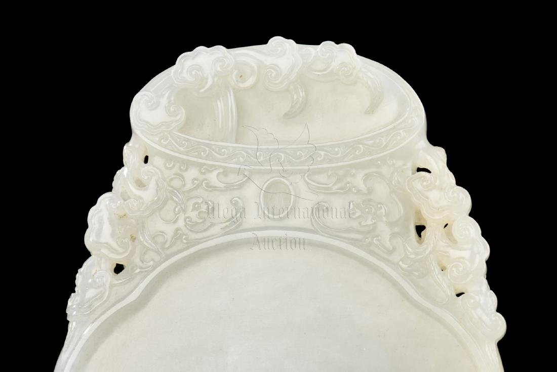 WHITE JADE CARVED INK STONE WITH WOOD COVER - 5