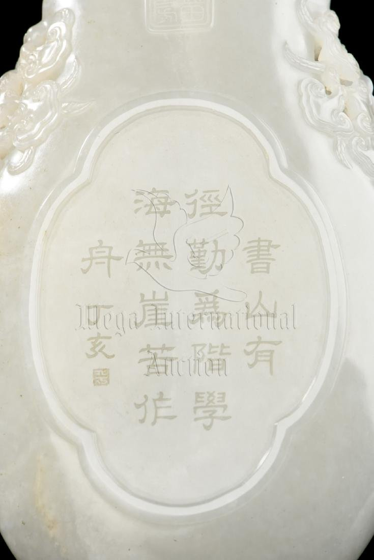 WHITE JADE CARVED INK STONE WITH WOOD COVER - 7