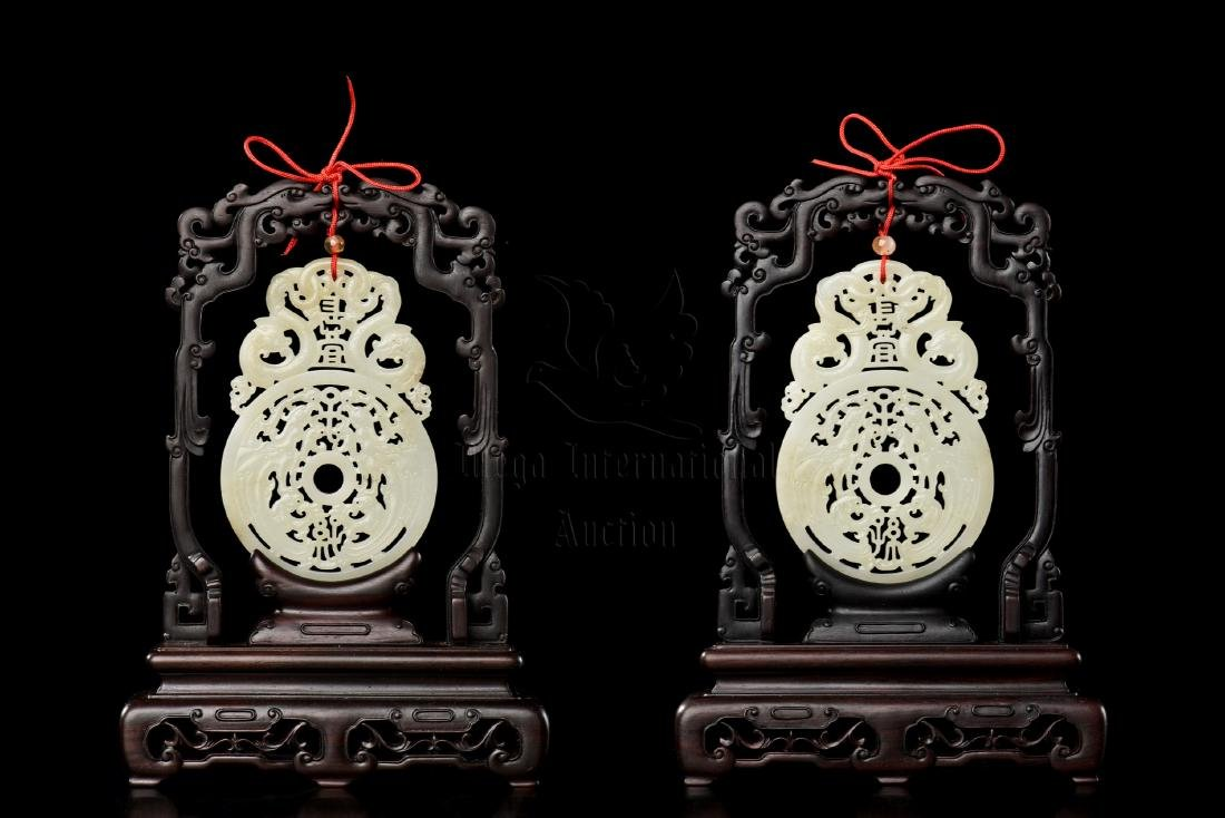 PAIR OF WHITE JADE CARVED HANGING PLAQUES WITH WOODEN