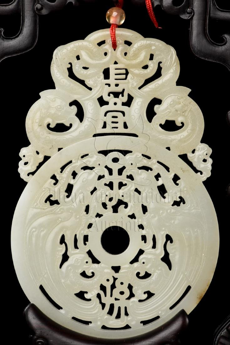 PAIR OF WHITE JADE CARVED HANGING PLAQUES WITH WOODEN - 3