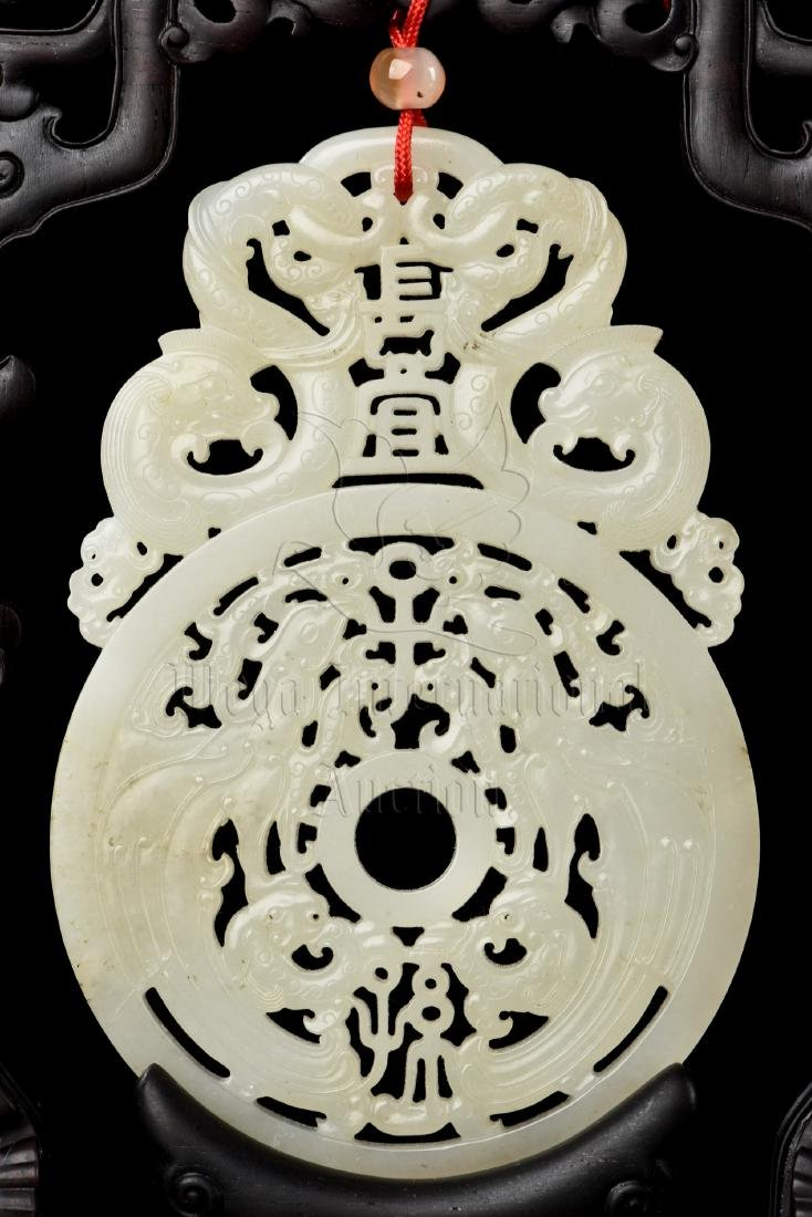 PAIR OF WHITE JADE CARVED HANGING PLAQUES WITH WOODEN - 4