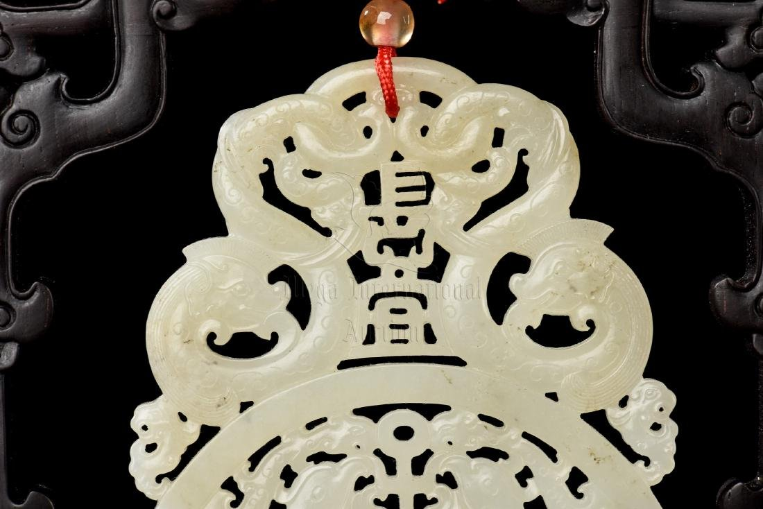 PAIR OF WHITE JADE CARVED HANGING PLAQUES WITH WOODEN - 8