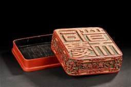 CINNABAR LACQUER CARVED SQUARE BOX WITH COVER