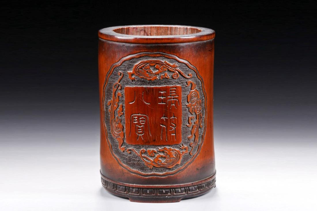 BAMBOO CARVED 'CHILONG' BRUSH POT