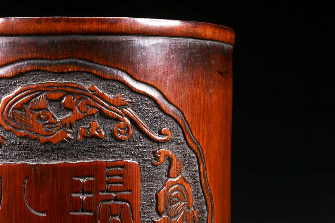 BAMBOO CARVED 'CHILONG' BRUSH POT - 2