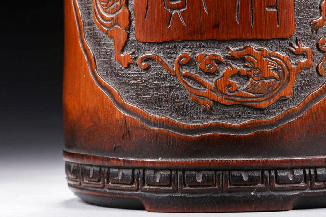 BAMBOO CARVED 'CHILONG' BRUSH POT - 4