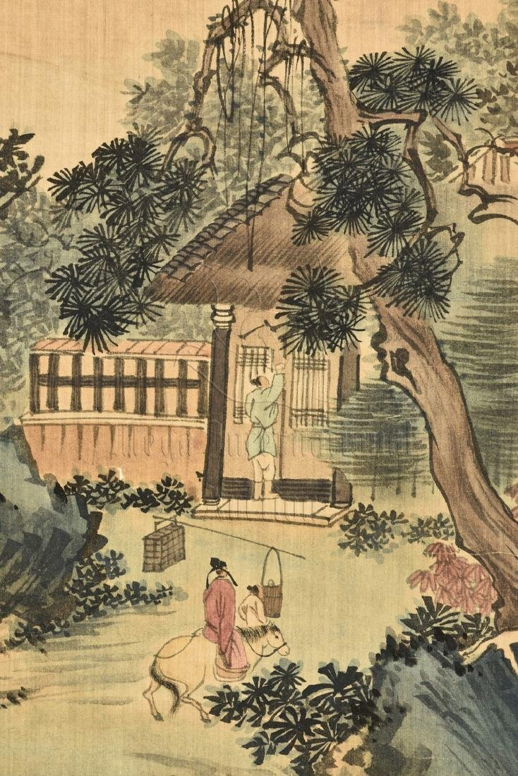 PU XINYU: INK AND COLOR ON SILK PAINTING 'LANDSCAPE - 5