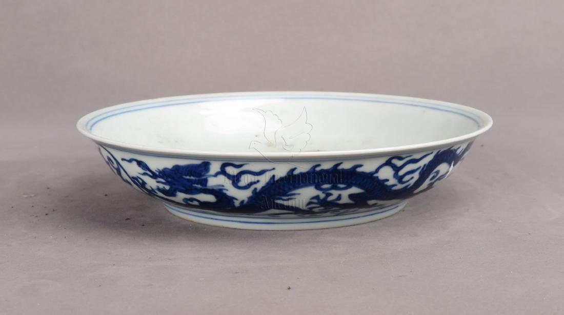 BLUE AND WHITE 'DRAGONS' DISH - 2