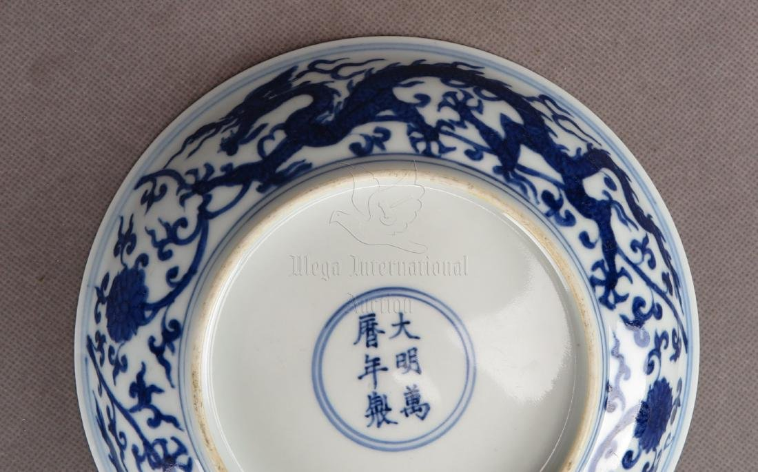 BLUE AND WHITE 'DRAGONS' DISH - 3