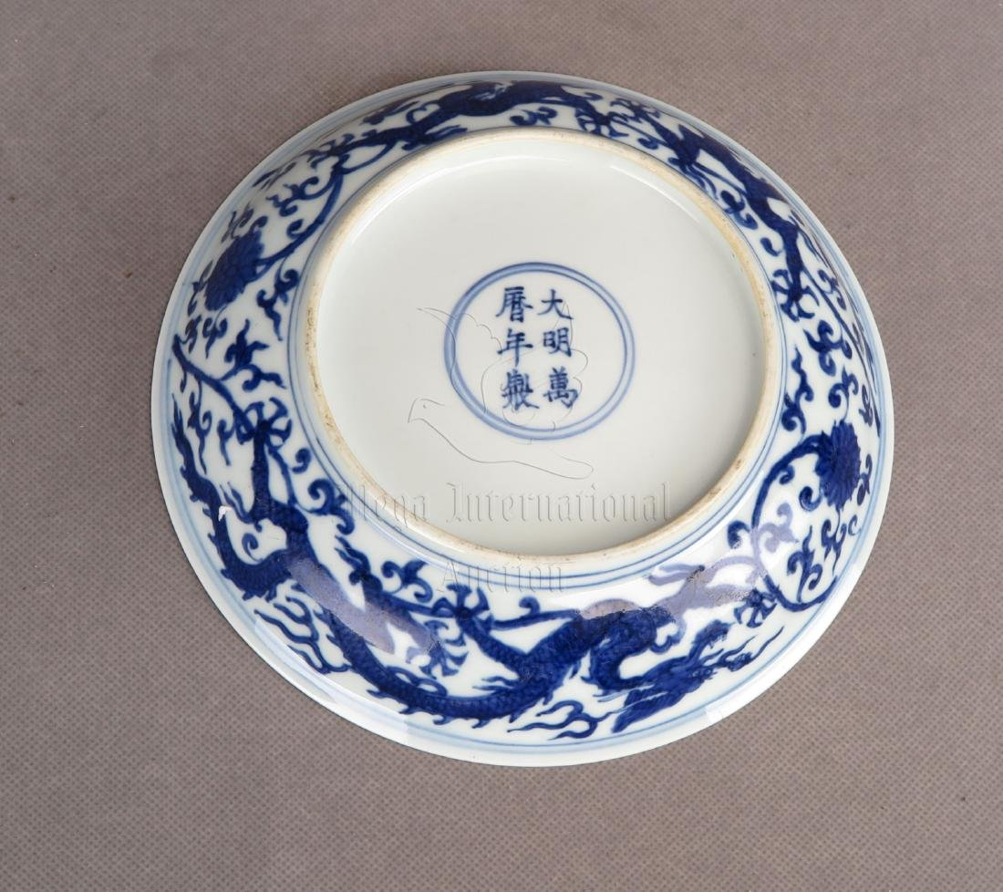 BLUE AND WHITE 'DRAGONS' DISH - 4