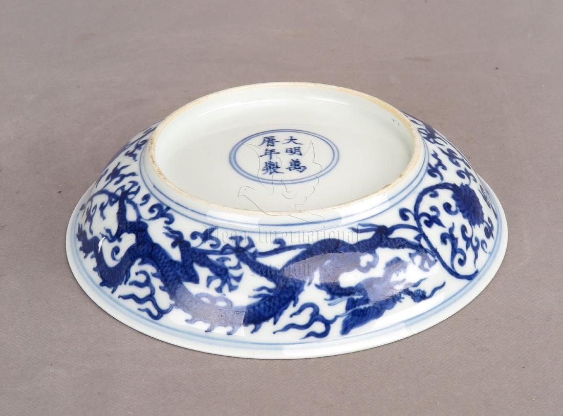 BLUE AND WHITE 'DRAGONS' DISH - 5
