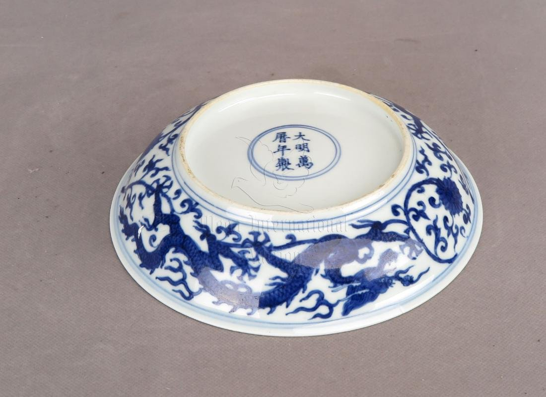 BLUE AND WHITE 'DRAGONS' DISH - 6