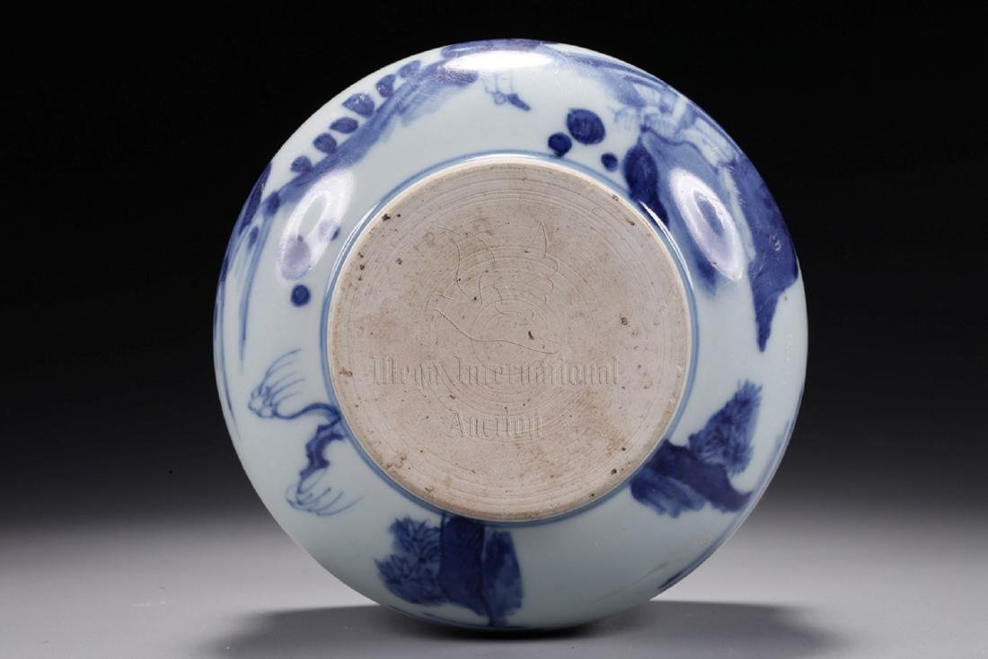 BLUE AND WHITE 'PEOPLE' HAND WARMER - 9