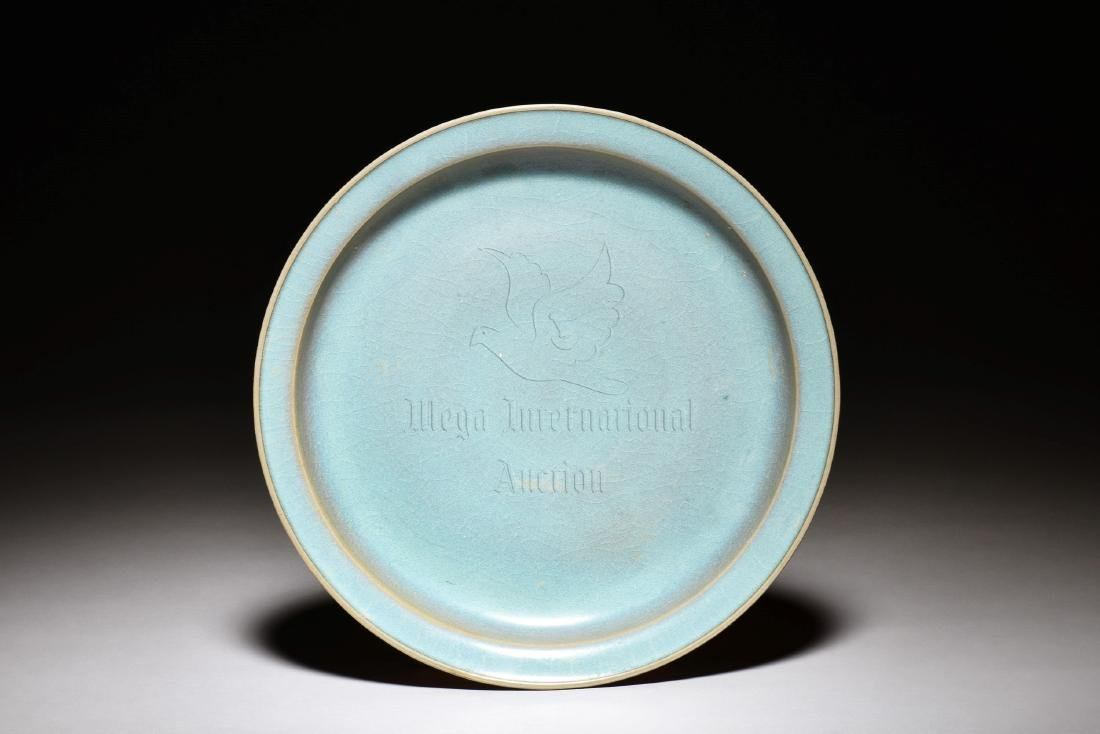 JUN WARE CELADON GLAZED DISH