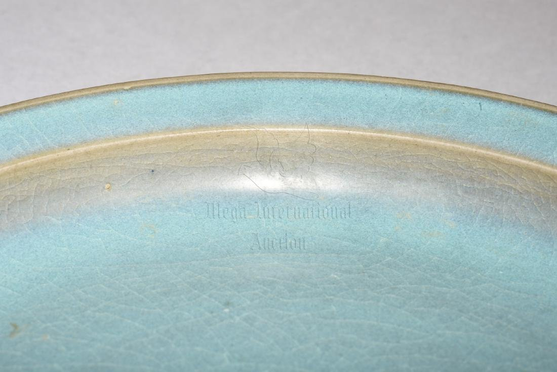 JUN WARE CELADON GLAZED DISH - 7