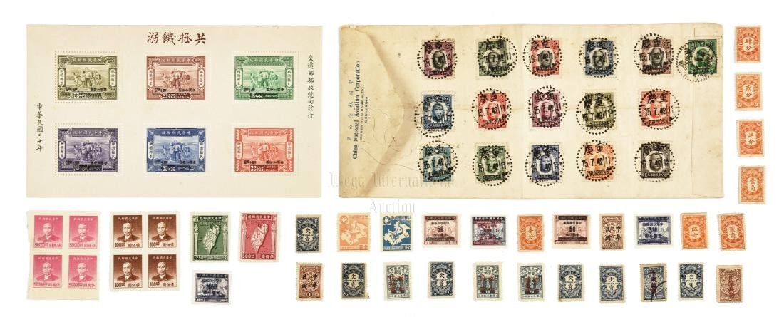 GROUP OF VINTAGE POSTCARDS AND STAMPS