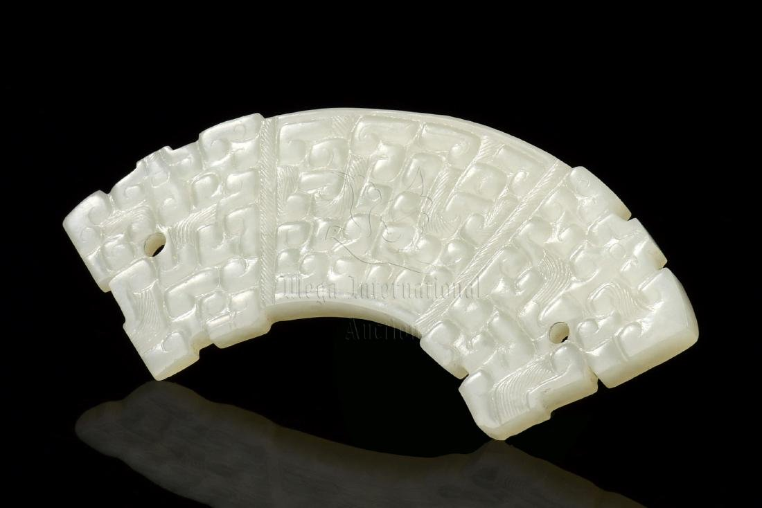 JADE CARVED ORNAMENT, HUANG