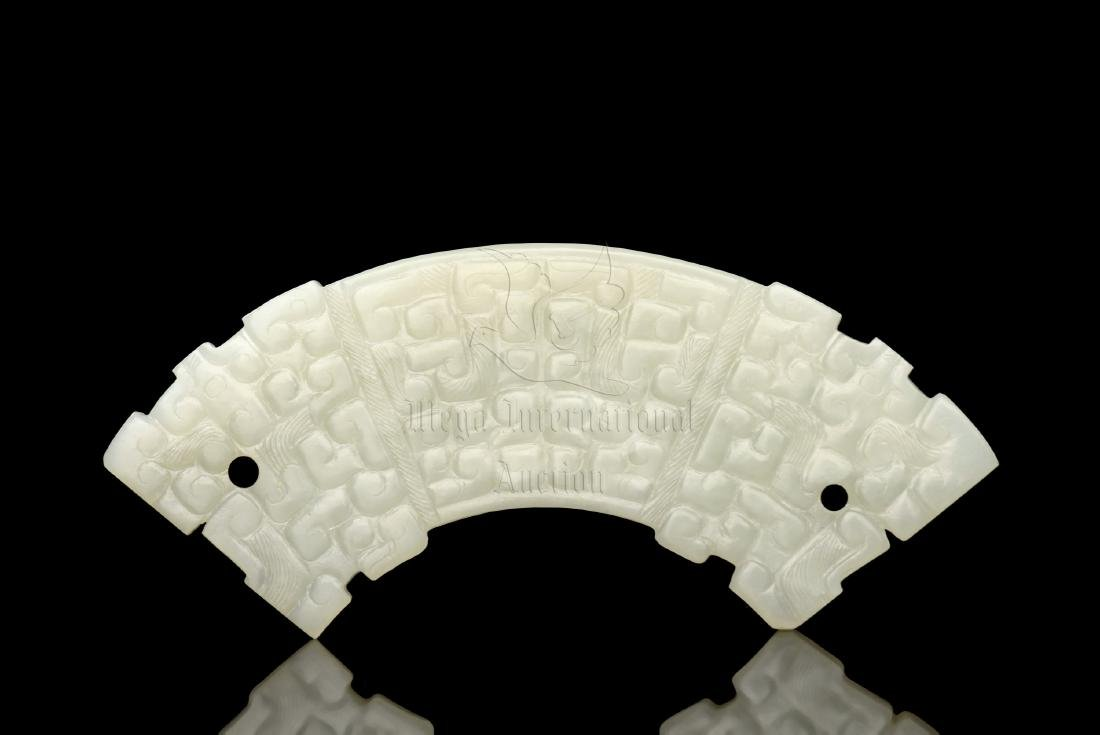 JADE CARVED ORNAMENT, HUANG - 2