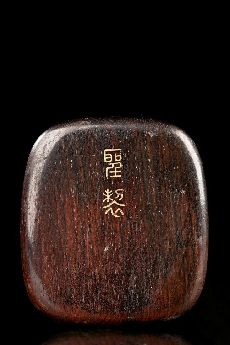INKSTONE WITH INSCRIPTION AND WOODEN BOX - 10
