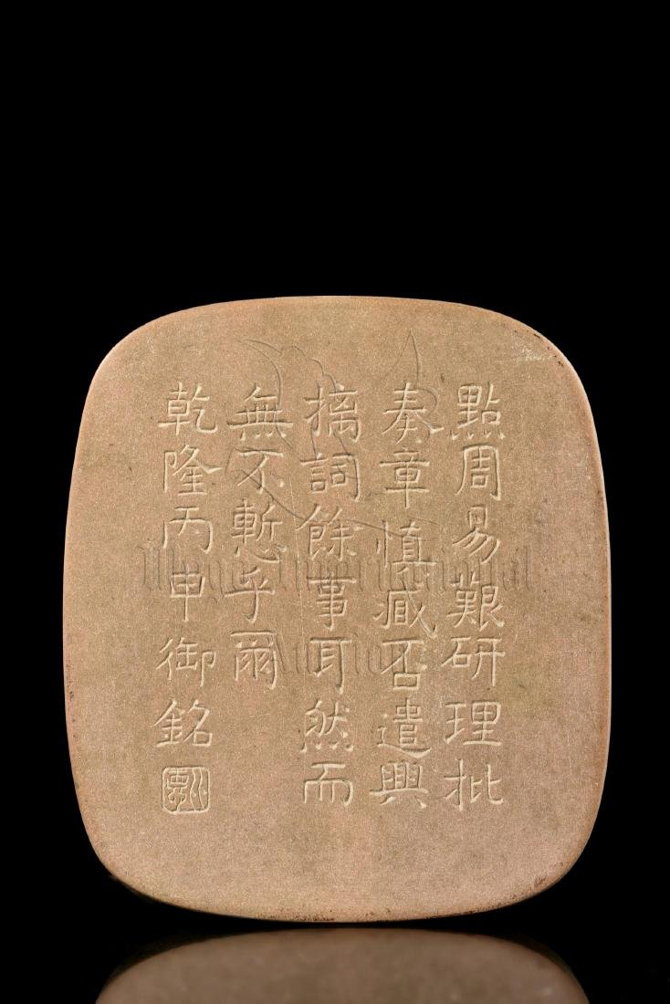 INKSTONE WITH INSCRIPTION AND WOODEN BOX - 3