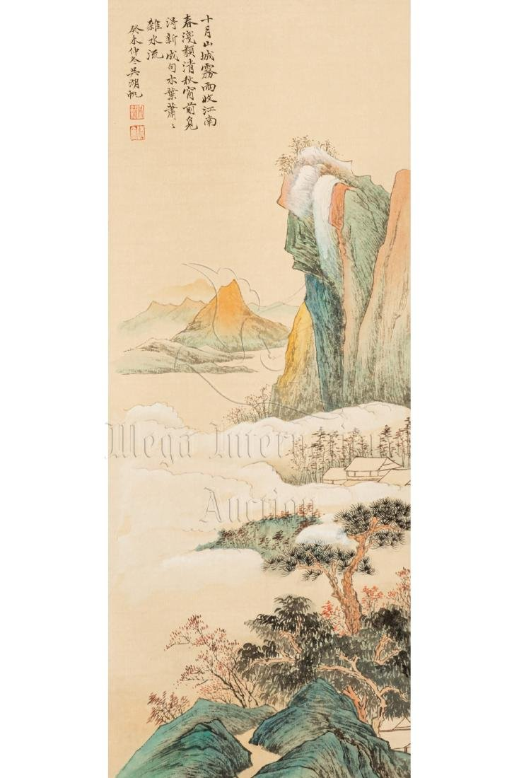 WU HUFAN: INK AND COLOR ON PAPER PAINTING 'LANDSCAPE