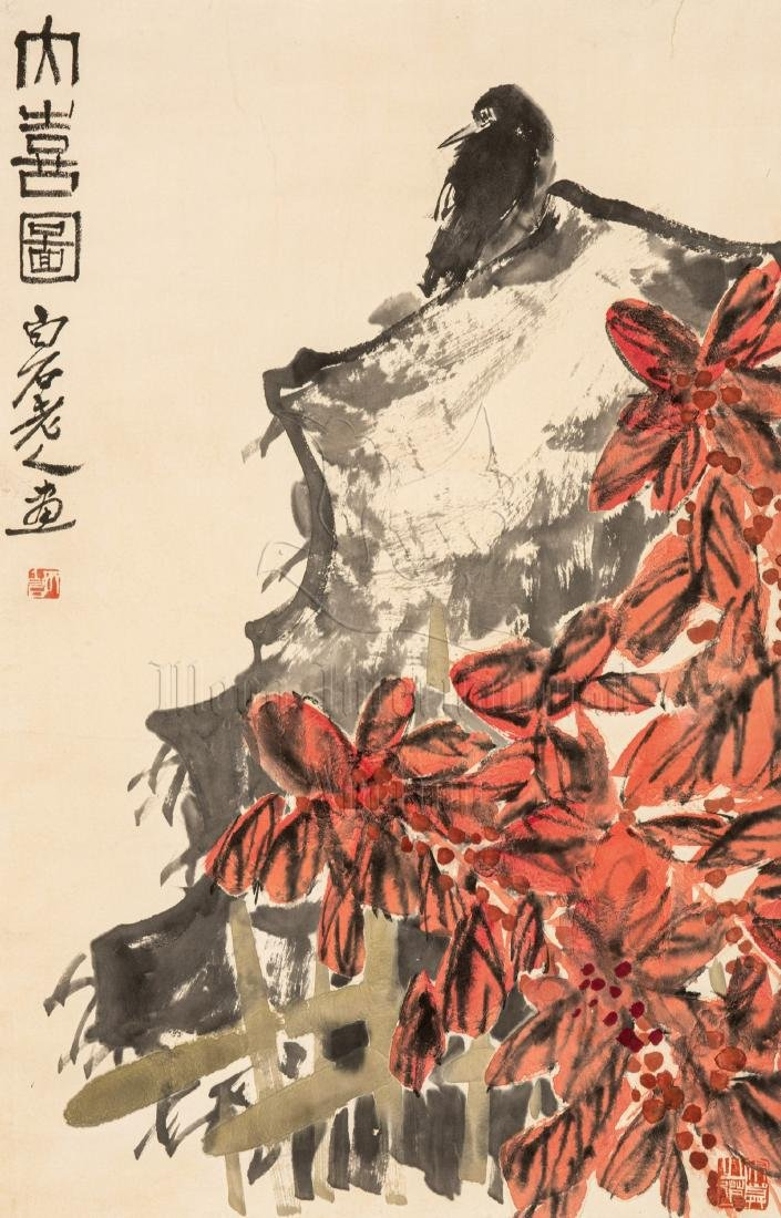 QI BAISHI: INK AND COLOR ON PAPER PAINTING 'FLOWERS AND
