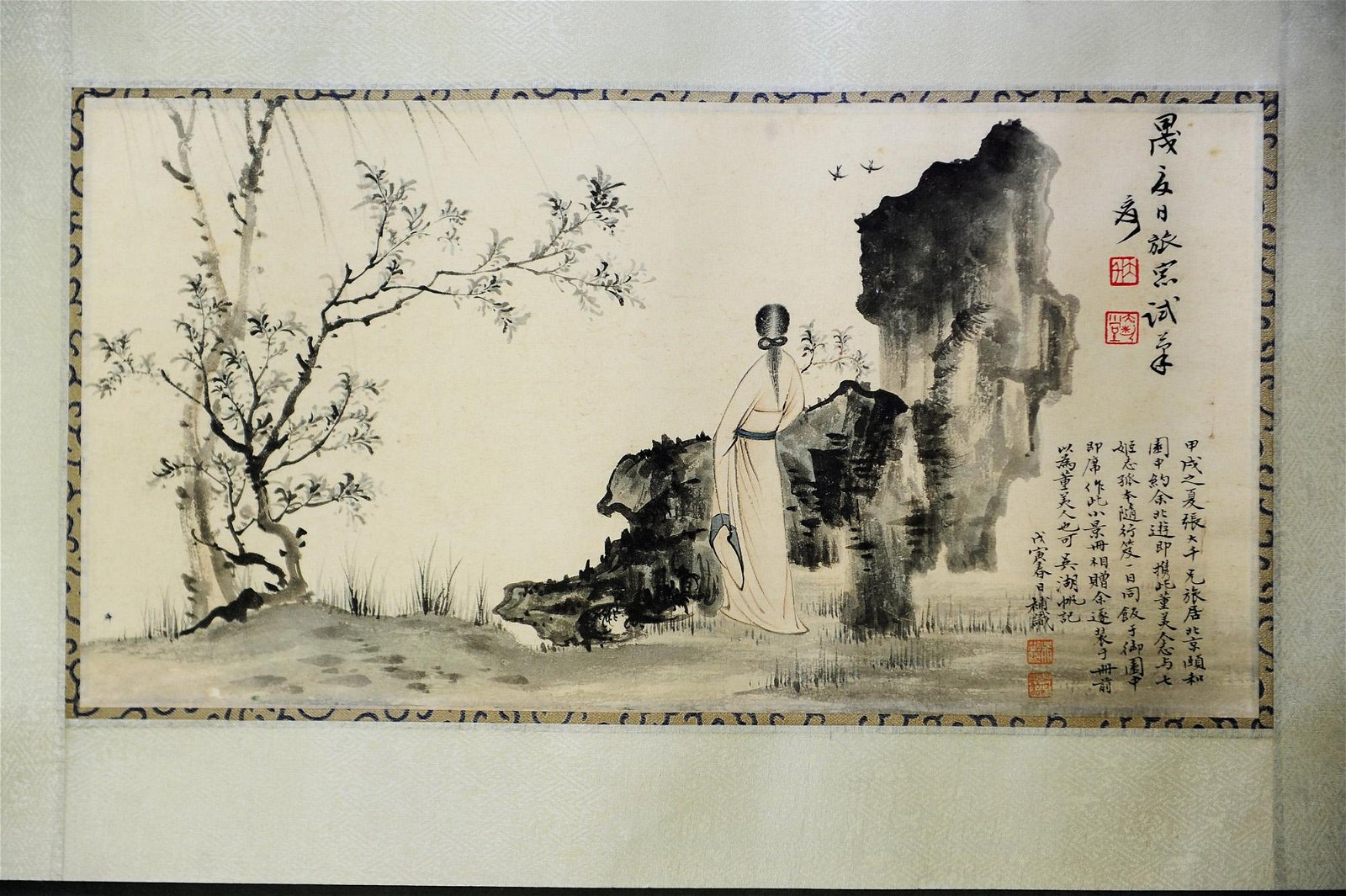 ZHANG DAQIAN: INK AND COLOR ON PAPER PAINTING