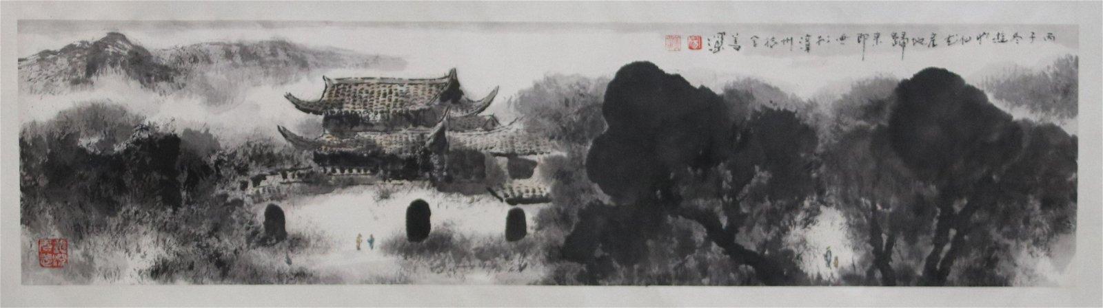 YANG SHANSHEN: INK ON PAPER PAINTING 'LANDSCAPE