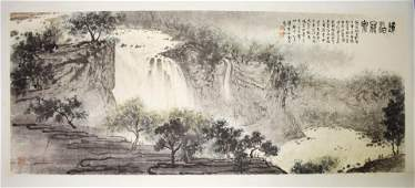 A CHINESE LANDSCAPE PAINTING, FU BAOSHI MARK