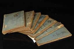 SET OF SEVEN ANTIQUE CHINESE MEDICAL BOOKS