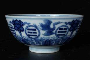 A CHINESE BLUE AND WHITE PORCELAIN BOWL, QING DYNASTY