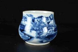 A CHINESE BLUE AND WHITE PORCELAIN CENSER, KANGXI