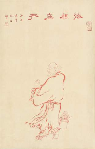 MASTER HONG YI: INK ON PAPER PAINTING 'BODHIDHARMA'