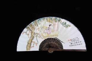 A CHINESE LIGHT-REDDISH-PURPLE FOLDING FAN-SHAPED