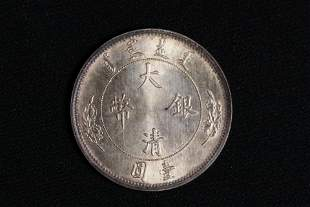 QING DYNASTY XUANTONG PERIOD ONE DOLLAR COIN