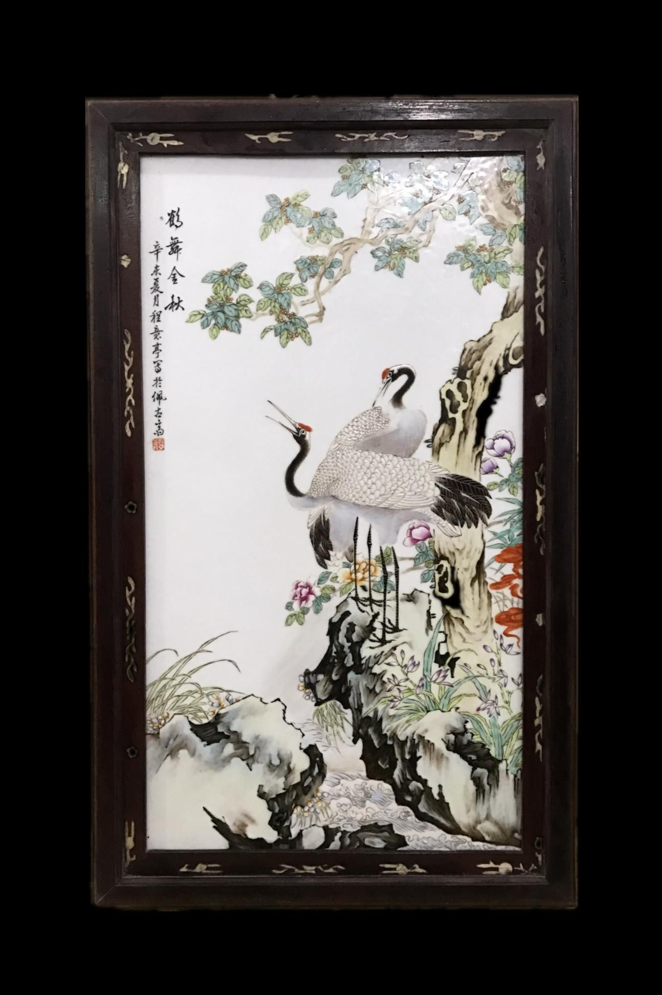 FAMILLE ROSE CRANES FLOWERS PLAQUE BY CHEN YITING