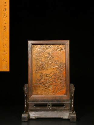 BAMBOO CARVED 'LANDSCAPE SCENERY' PLAQUE INSET WOOD